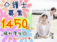 株式会社キャリア/株式会社キャリア 神戸支店のイメージ