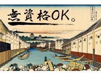 株式会社キャリア/株式会社キャリア 京都支店のイメージ