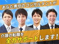 長谷川キャリアサポート株式会社/長谷川キャリアサポート株式会社 さいたま支店のイメージ