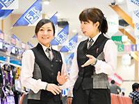 株式会社 ダイナム/ダイナム 鹿島町店 ゆったり館のイメージ