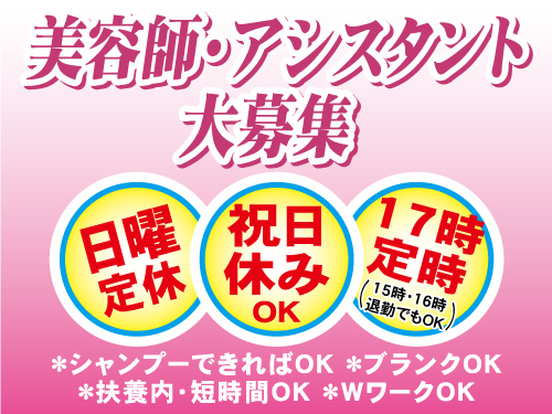 (有)アラキ 県西事務所/アクシスなかみなと店のイメージ