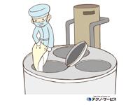 株式会社テクノ・サービス/株式会社テクノ・サービス 青森営業所のイメージ