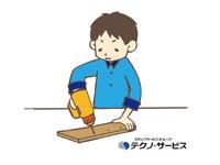 株式会社テクノ・サービス/株式会社テクノ・サービス 横浜営業所のイメージ