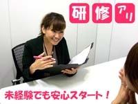 株式会社リンク・マーケティング/株式会社リンク・マーケティング 広島支店のイメージ