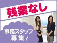 株式会社スタッフサービス/株式会社スタッフサービス(和歌山)のイメージ