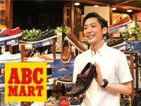 株式会社エービーシー・マート /ABC-MARTららぽーと富士見店のイメージ