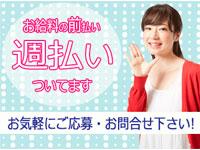 株式会社ジャパンクリエイト/株式会社ジャパンクリエイト  東京営業所のイメージ