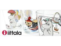 株式会社 ユニック/iittala 酒々井プレミアム・アウトレット店のイメージ
