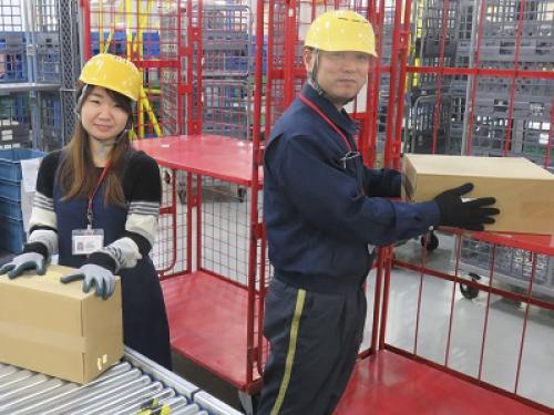 日本郵便㈱さいたま新都心募集センター/新岩槻郵便局のイメージ