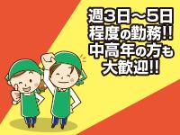 ワタキューセイモア株式会社 /株式会社ワタキューセイモア 近畿支店のイメージ