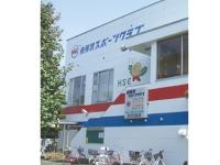 株式会社 東所沢スポーツクラブの求人情報を見る