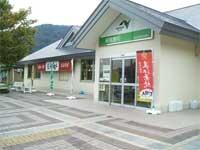 とくとく阿賀野川SA店の求人情報を見る