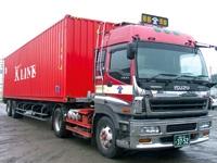有限会社藤島運輸の求人情報を見る