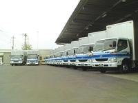 株式会社 石島運輸倉庫の求人情報を見る