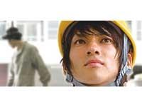 株式会社 CHU-OUSERVICEの求人情報を見る