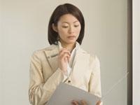 株式会社スタッフサービス(福山)の求人情報を見る