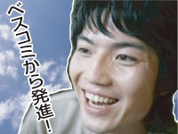 株式会社 ベストコミュニケーション大田原営業所の求人情報を見る