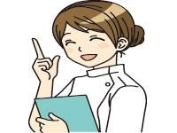永山医院の求人情報を見る