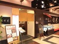 ㈱ヤマダ電機 LABI takasaki diningの求人情報を見る