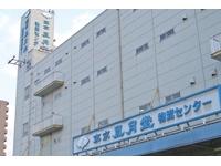 東京凮月堂 川口物流センターの求人情報を見る