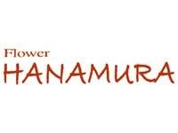 Flower HANAMURAの求人情報を見る