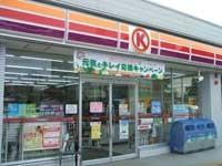 サークルK 長岡弓町店の求人情報を見る