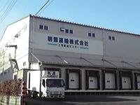 関東明雪運輸株式会社 三芳営業所の求人情報を見る