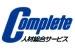 会社ロゴ・株式会社 コンプリートの求人情報