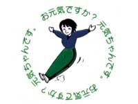 日健サービス 有限会社 太田支店の求人情報を見る