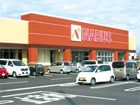 ナルス糸魚川店の求人情報を見る