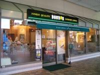 ドトールコーヒーショップ 長岡東口店の求人情報を見る