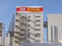 日清フーズ株式会社 館林工場の求人情報を見る