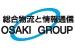 事業所ロゴ・株式会社大崎 館林営業所の求人情報