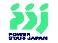 株式会社パワースタッフジャパン 仙台支店の求人情報を見る