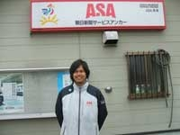 ASA学園西部・つくば伊奈の求人情報を見る
