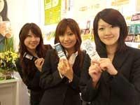 株式会社バックスグループ仙台支店の求人情報を見る