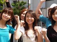株式会社バックスグループ名古屋支店の求人情報を見る