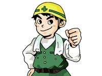 (有)コンストラクション福島の求人情報を見る