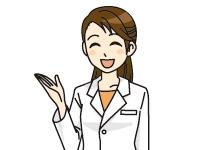 ■調剤事務
