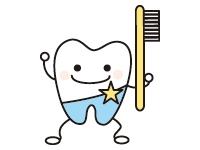 ふみづき歯科クリニックの求人情報を見る