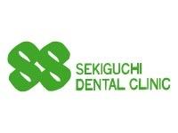 関口歯科クリニックの求人情報を見る