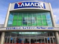株式会社 ヤマダ電機の求人情報を見る