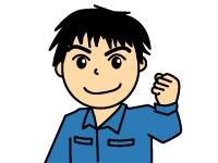 株式会社 A2(エーツー)春日部の求人情報を見る