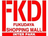 FKDショッピングモール宇都宮インターパーク店の求人情報を見る