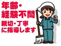 有限会社武蔵野サービスの求人情報を見る