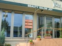 美容室JOY 幸手店の求人情報を見る