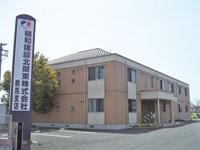 積和建設北関東株式会社群馬支店の求人情報を見る