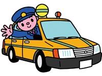 株式会社 中川タクシー   の求人情報を見る