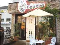 エグエグ嵐山店の求人情報を見る
