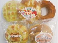 手づくりパンの梱包・製造補助